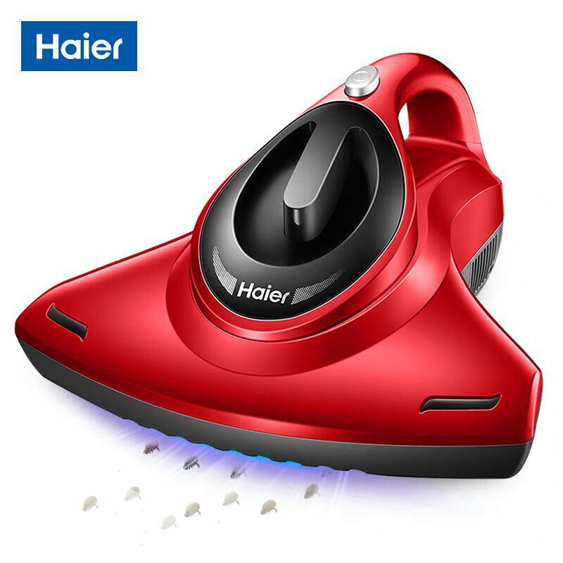 Haier Zb401g In Addition To The Funeral Home Bed In Addition To Mites Vacuum Cleaner Uv To Mites Natural Enemies Small Sterilization Machine Artifact.