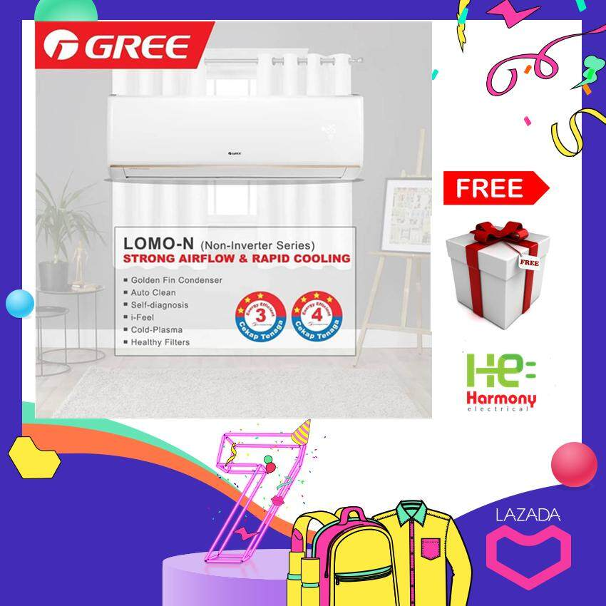 gree 1 0hp wall mount lomo n series non inverter air conditioner gwc09qb +  free gift