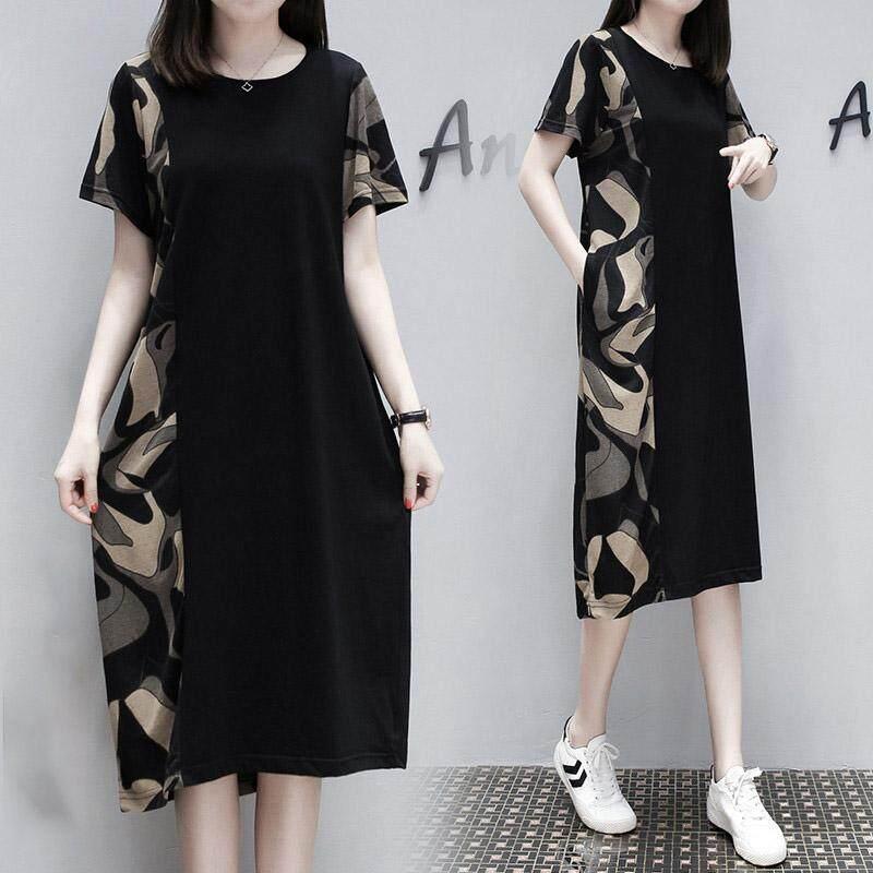 566ade5a3dc High waist skirt short sleeve loose midi skirt camouflage color matching  women t-shirt dress