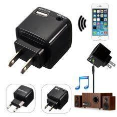 Bộ chuyển đổi AC Bộ thu Bluetooth V3.0 EU US cắm 110 ~ 240V Bộ thu nhạc BT thay đổi loa bình thường sang loa không dây Bộ chuyển đổi âm thanh di động cho âm thanh gia đình