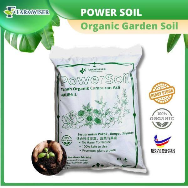 FARMWISER 3.5KG  POWERSOIL Tanah Organik Mix Organic 4 in 1 Campuran Mix Compose Ready to Use 8L