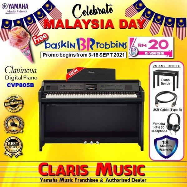 CLARIS MUSIC YAMAHA CLAVINOVA DIGITAL PIANO-NEW UNIT! (MODEL: CVP805-B / CVP-805B / CVP805 B / CVP805B / CVP 805) BLACK Malaysia