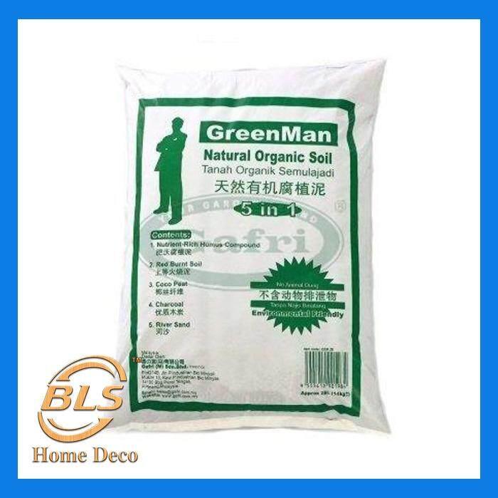 GAFRI 28L GREEN MAN NATURAL ORGANIC SOIL 5 IN 1