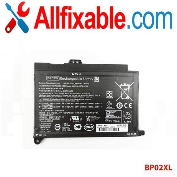 HP Pavilion  15-AU000  15-AU  Series  BP02XL  HSTNN-LB7H  2 Cells  7.7V  5150mAH  Notebook Compatible Battery Malaysia