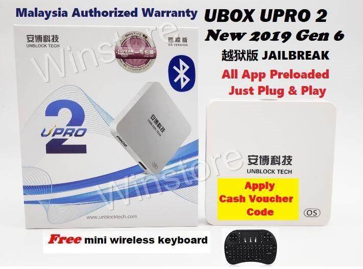 UBOX Unblock Tech - Buy UBOX Unblock Tech at Best Price in Malaysia