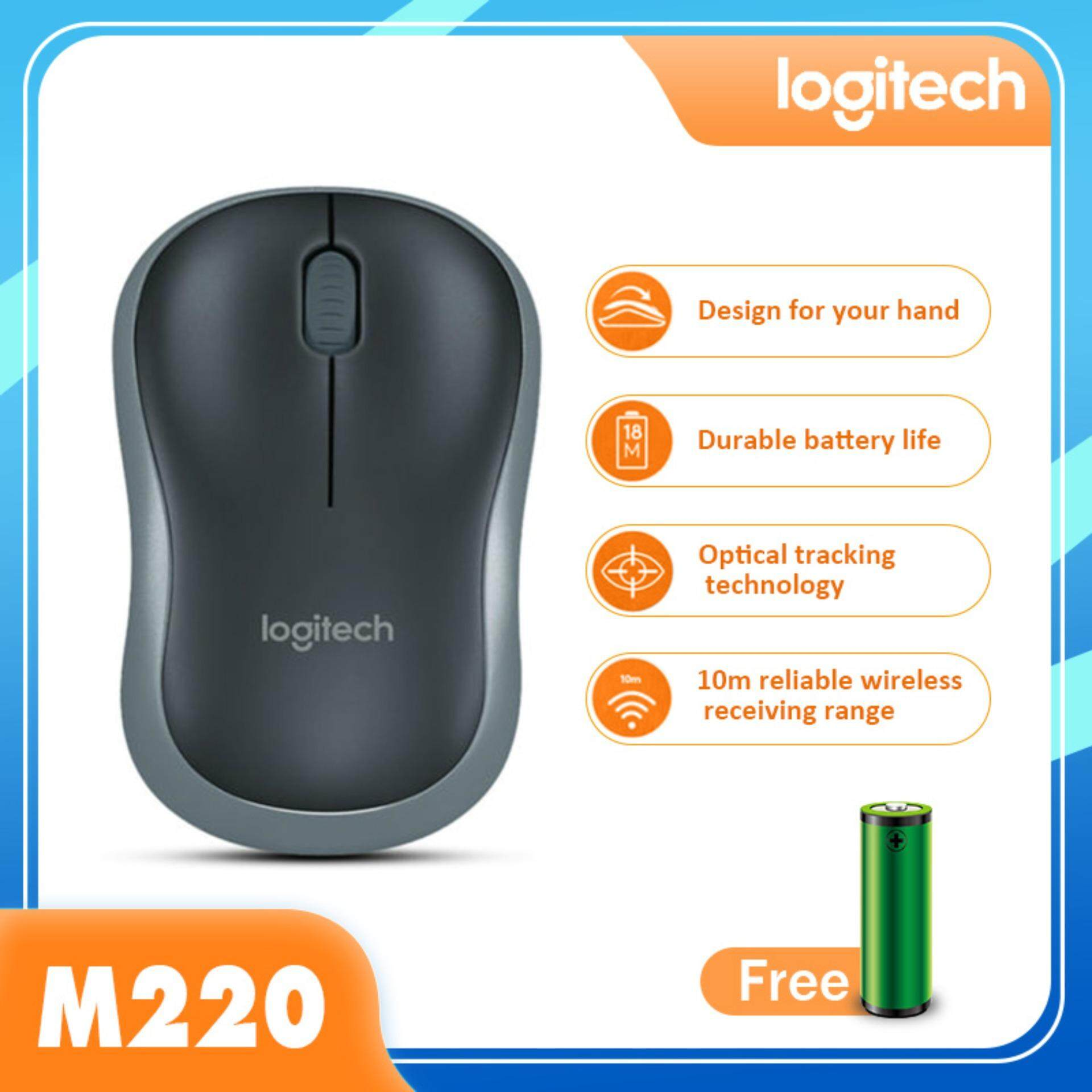 Original Box Logitech M220 Mouse 2.4G Wireless Mouse Laptop PC Computer Mice With USB Nano Receiver Malaysia