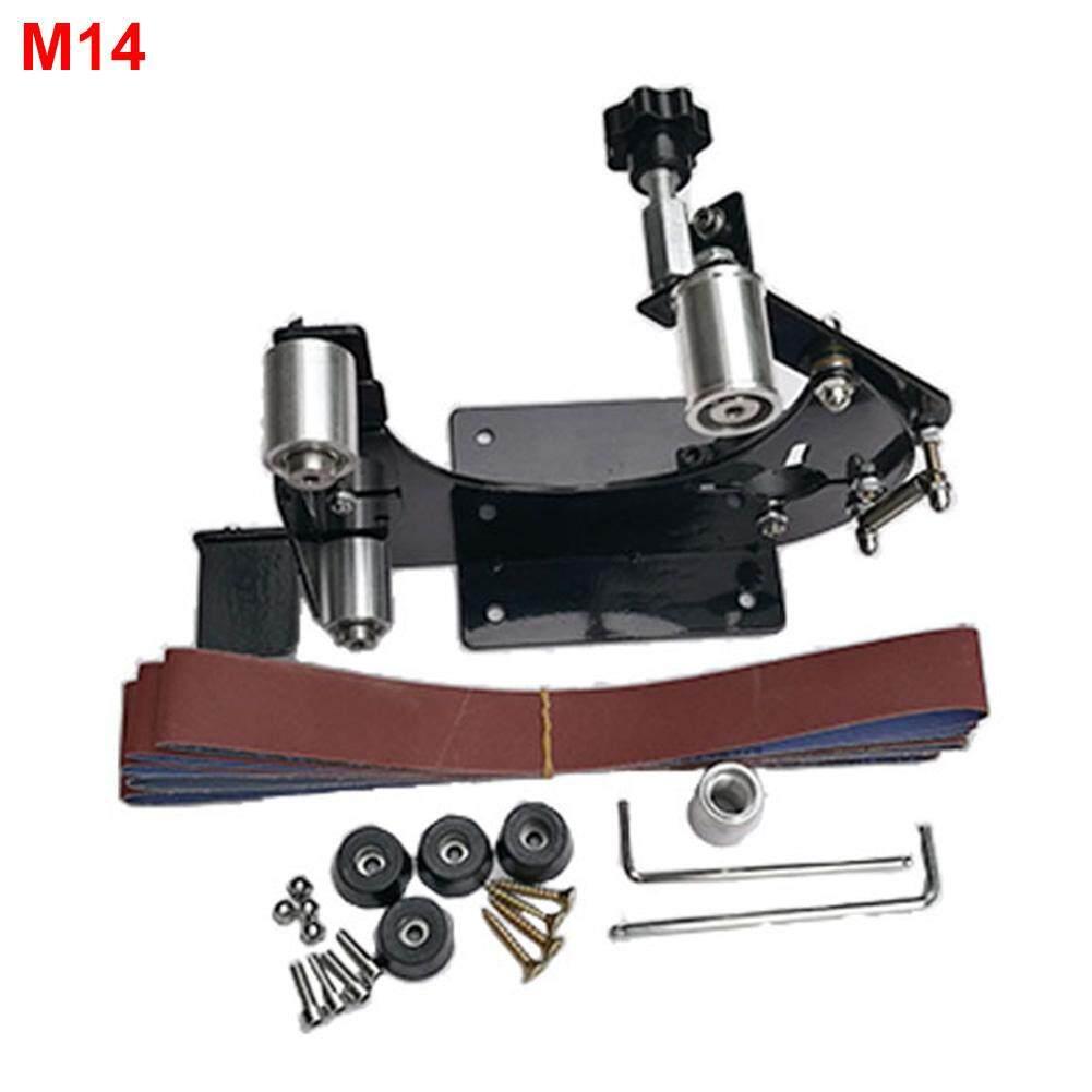 M10 M14 DIY Mini Gỗ Dây Nhám Đánh Bóng Điện Máy Mài Góc Dụng Cụ Adapter