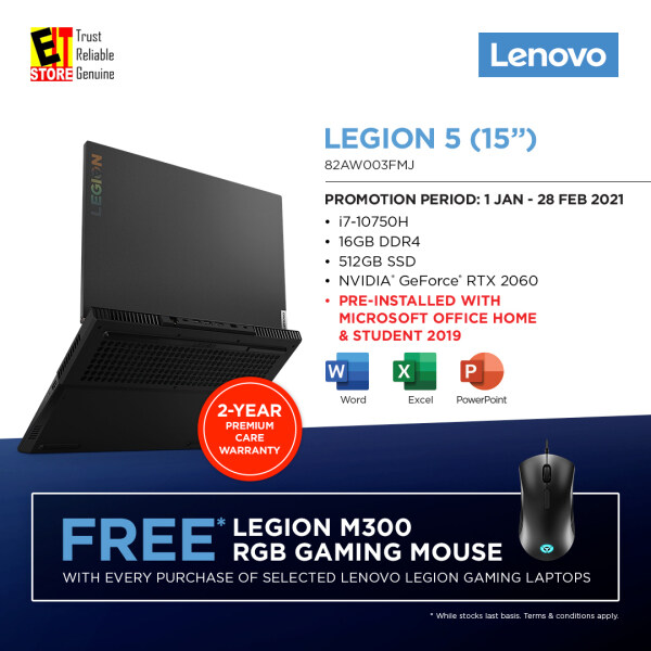 LENOVO LEGION 5Pi 15IMH05H (82AW003FMJ) legion 5i GAMING LAPTOP- IRON GREY(I7-10750H/16GB/512GB SSD/15.6 FHD 144HZ/6G RTX 2060/W10/2YRS PREMIUM /MS.OFFICE 2019 h&s) + M300 Gaming Mouse Malaysia