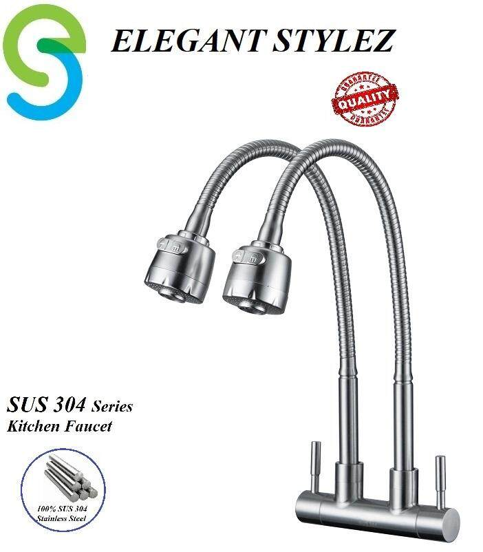 ELEGANT STYLEZ SUS304 STAINLESS STEEL DOUBLE TWIN FLEXIBLE 360° HOSE KITCHEN FAUCETS WALL SINK TAP 920