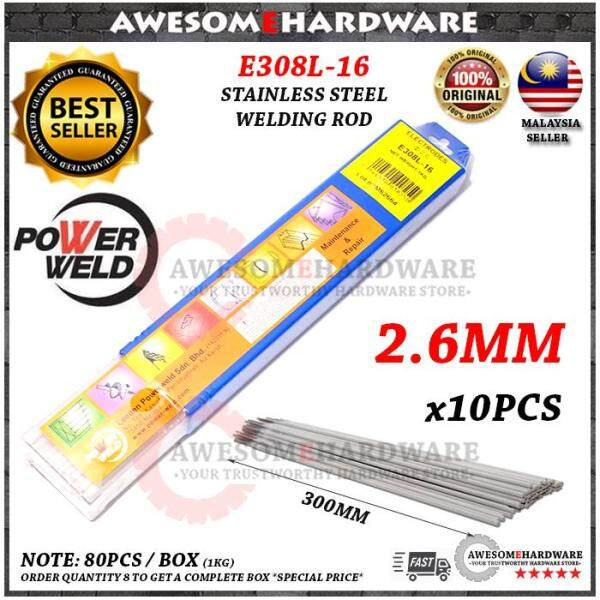 (10PCS) POWERWELD E308L-16 308 12  2.6MM STAINLESS STEEL WELDING ROD ELECTRODE