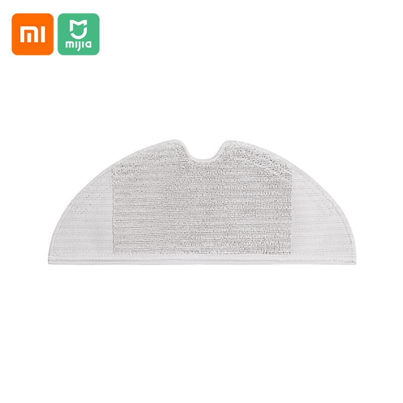 2 Miếng Vải Lau Nhà Robot Hút Bụi Xiaomi Mijia 1C