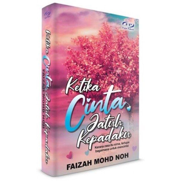 JDEEN NOVEL KETIKA CINTA JATUH KEPADAKU Malaysia