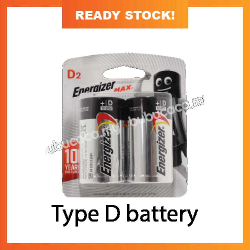 [READY STOCK] ENERGIZER MAX D Alkaline Battery - 2pcs Malaysia