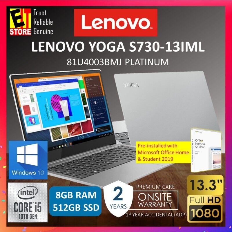 LENOVO YOGA S730-13IML 81U4003BMJ LAPTOP -PLATINUM (I5-10210U/8GB/512GB SSD/13.3 FHD/W10/2YRS) WITH MS.OFFICE Malaysia