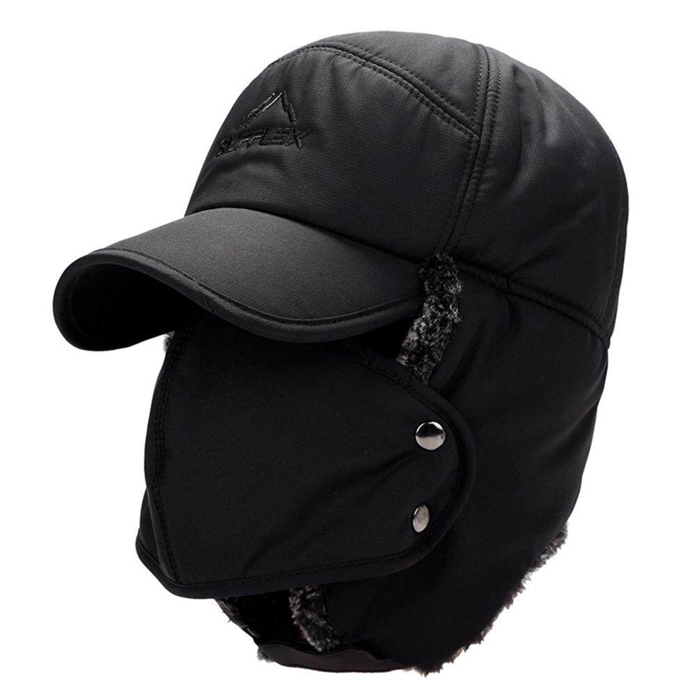 c75b606c1 Men Winter Warm Ushanka Hat Fleeced Thick Cap with Earflaps and Mask  Windproof Outdoor Cycling Hat