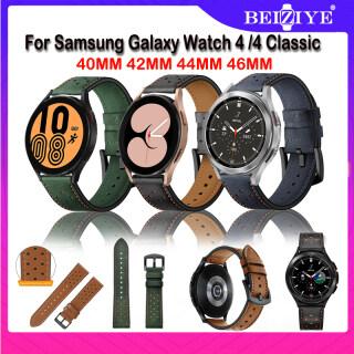 Đối với Samsung Galaxy Watch 4 Classic 46mm 42mm Dây đeo bằng da Dây đeo cho Samsung Galaxy Watch 4 Đồng hồ thông minh 40mm 44mm Thay thế Dây đeo cổ tay thumbnail