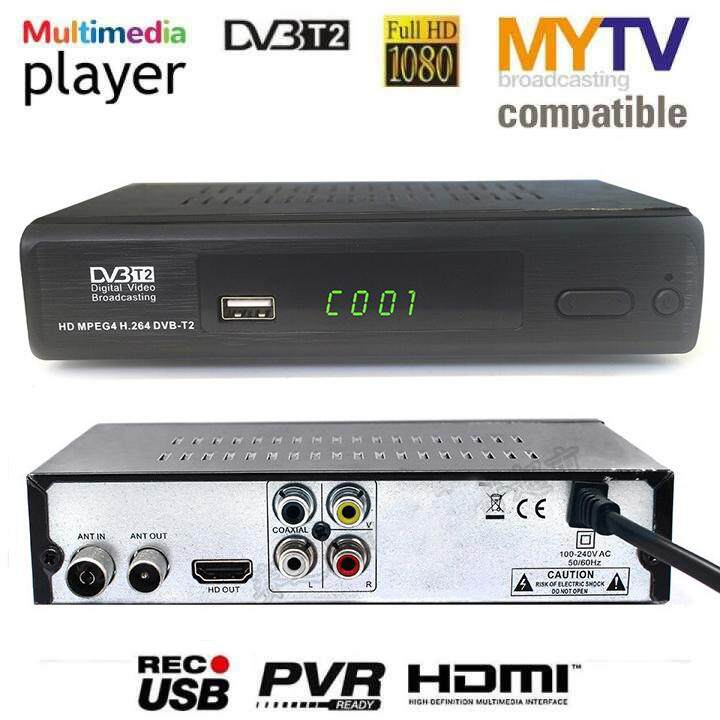 MYTV Decoder Digital Tv Receiver Full HD with USB PVR & Multimedia Player  Function Remote