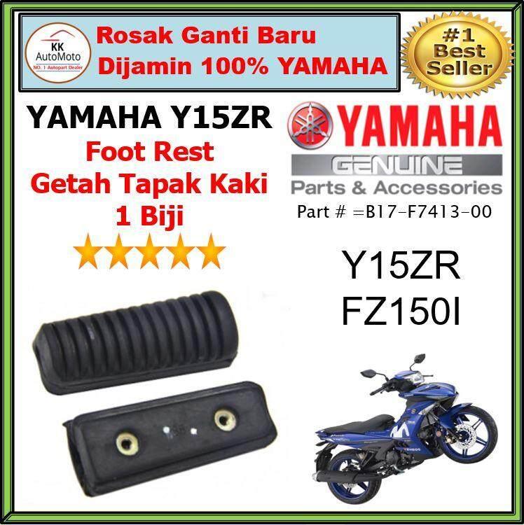 1 Biji - Yamaha Original Cover FootRest Y15ZR , Y15 , Y15Z , 15ZR / FZ150i  ( Getah Tapak Kaki ) - B17-F7413-00