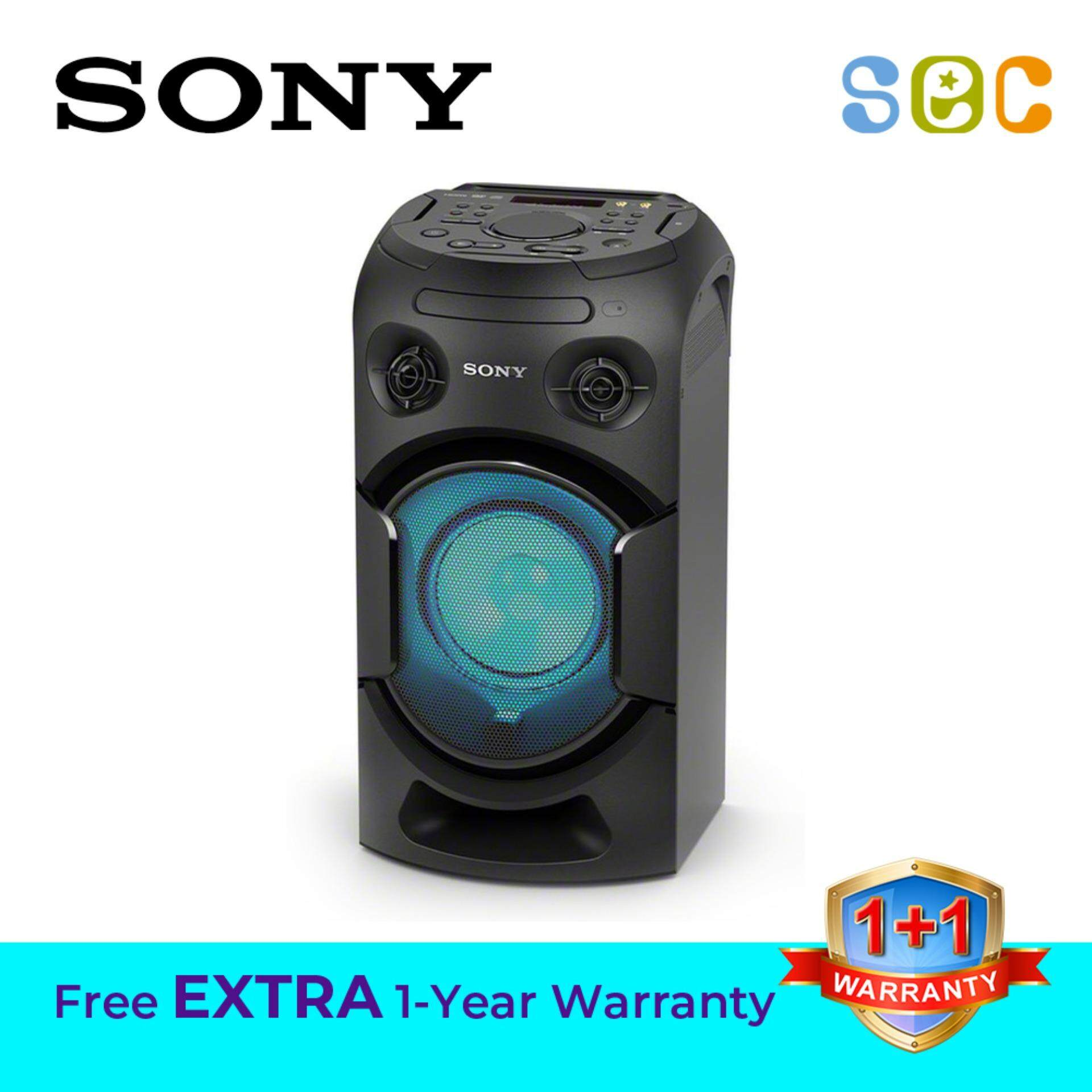 Sony High Power Audio System, Mhc-V21 By Secmall.