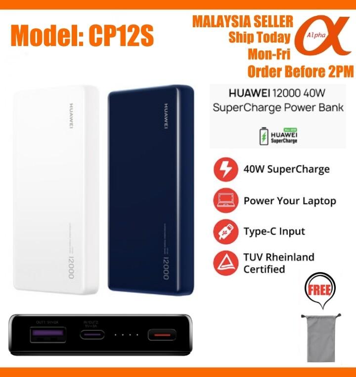 Original Huawei CP12S 12000mAh 40W SuperCharge Powerbank