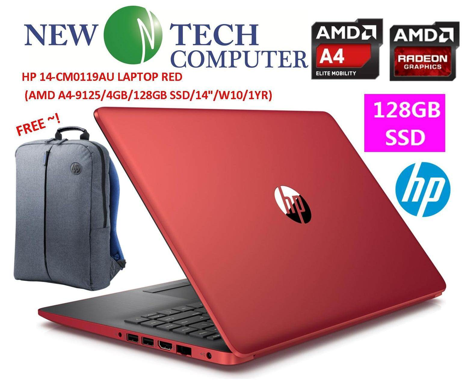 HP 14-CM0119AU RED LAPTOP (AMD A4-9125/4GB/RADEON R3/128GB SSD/14 /W10/1YR) Malaysia