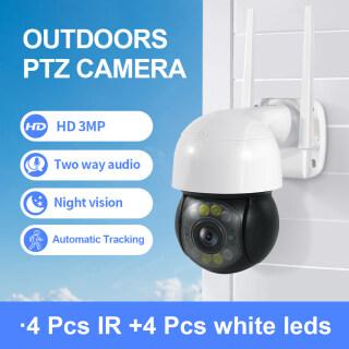 Camera An Ninh IP CCTV INQMEGA, Camera Không Dây Wifi Kết Nối Với Điện Thoại Di Động, Hỗ Trợ NVR DVR thumbnail