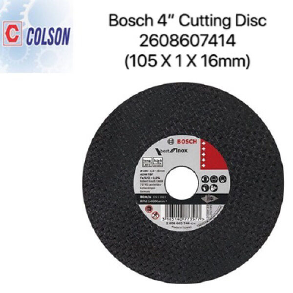 BOSCH 4 Stainless Steel Cutting Disc (105mm X 1mm X 16mm) - 2608607414