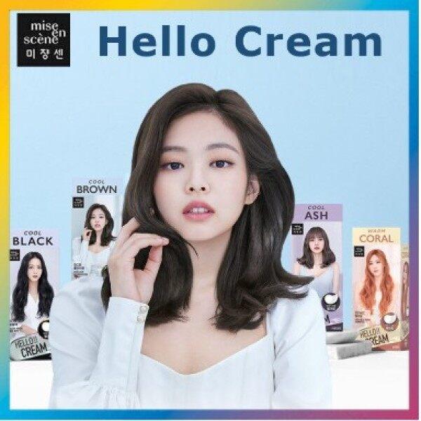 Buy Mise en sceneNEW Item Hello Cream Hair Dye Coloring Singapore