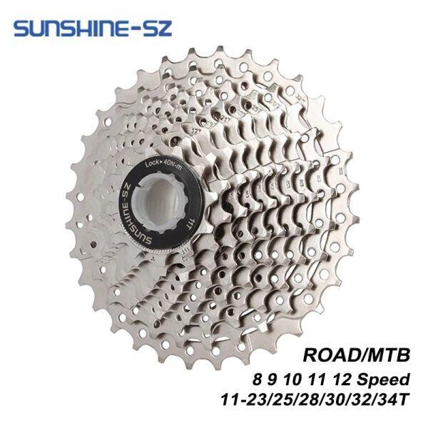 Mua Bánh Xích Xe Đạp Đường Ánh Nắng Mặt Trời, 9 10 Tốc Độ, Freewheel , 11-23T / 25T / 28T / 30T / 32T / 34T