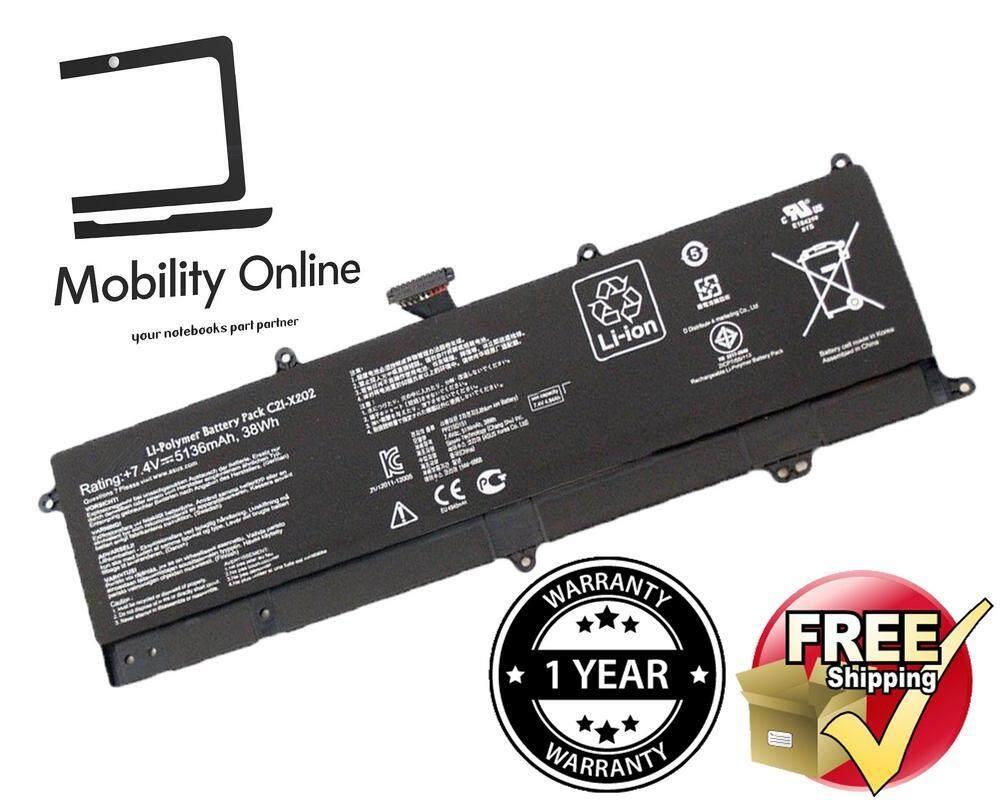 Asus VivoBookS200E-CT216H Notebok Laptop Battery