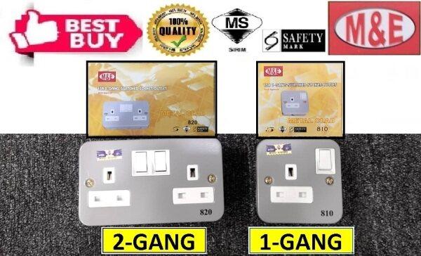 13A Metal Clad Switch Socket (1-GANG/2-GANG) (M&E)