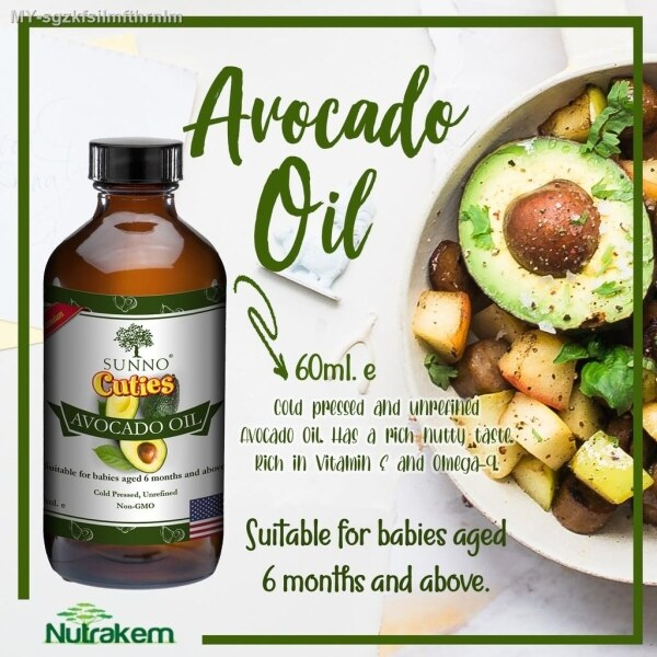 SUNNO Cuties Premium Cold Pressed Virgin Avocado Oil 60ml (suitable for babies   adults)