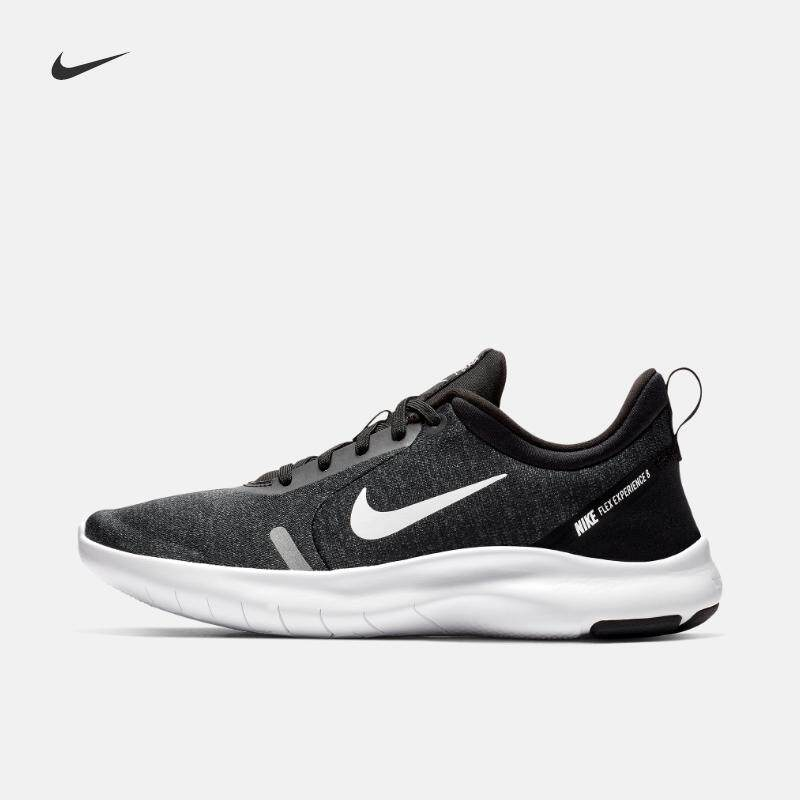 outlet store 55758 30040 Nike women's running shoes FLEX EXPERIENCE RN 8 free bending sports casual running  shoes AJ5908-
