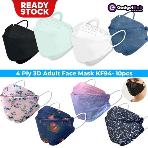 loca stock┇▪☸  Non Medical 4 Ply 3D Adult Face Mask KF94 Colour Graphics Fashion Design Disposable (10 Pcs)