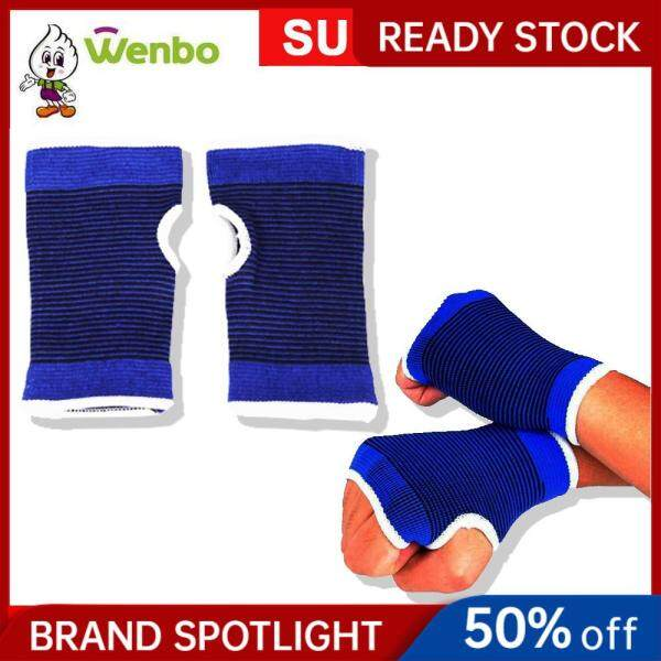 Wenbo Fitness Gym Gloves Training Fitness Wrist Wrap Workout Exercise Sports