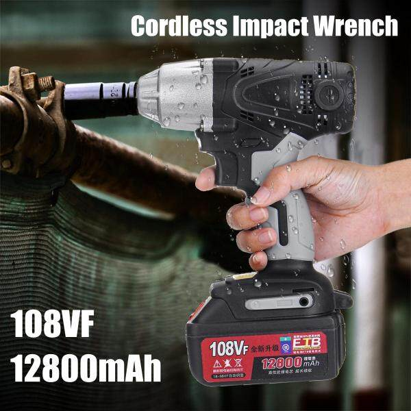 【Elfeland】108VF 12800mAh 320N.m Rechargeable Brushless Cordless Electric Impact Wrench with 10pcs Accessories