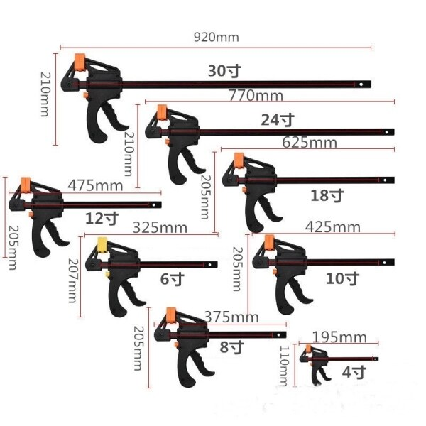 【SPOT HOT SALE】 New 2021 📣4 6 8 10 12 18 24 30 Inch ❤️Wood Working Bar Quick Release Squeeze Hand Tool F Clamp