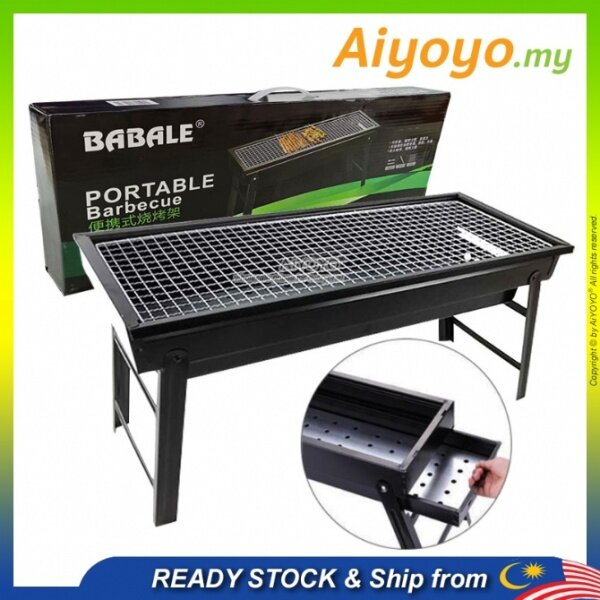 BBQ Grill Pan Outdoor Portable Folding BBQ Charcoal Grill Stand Picnic Barbecue Party Camping Family Lightweight Tools Rak BBQ Fork Shovel Handcarry Barbeque Stove