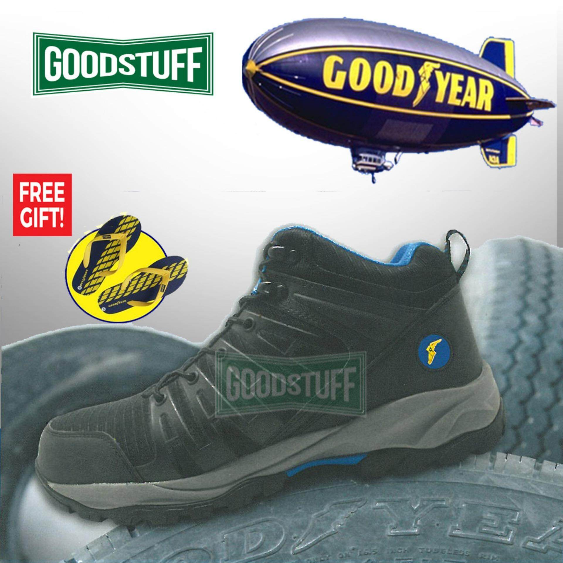 GOODYEAR GY 7501X  EAGLE PRO MX - PERFORMANCE SAFETY SHOES