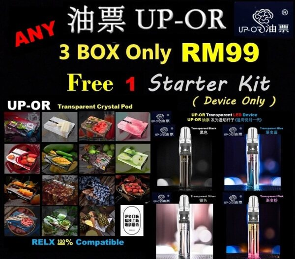UP-OR Transparent Crystal Pod (RE LX 💯% Compatible) (Any 3 Box Free 1 Device) | UP-OR 水晶透明烟弹品牌 Malaysia