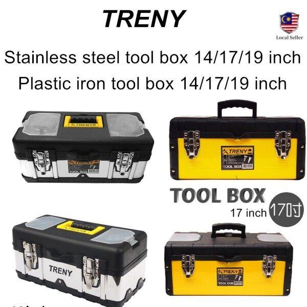 TRENY 14-17-19 Stainless steel tool box PVC / Iron Tool Box Home Tool Storage & Shelving Mano Heavy Duty ToolBox