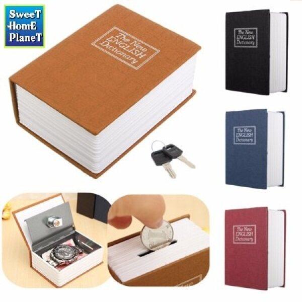 2 in 1 Storage Safe Box Dictionary Book Money Bank Hidden Secret Security Lock + Lock Keys