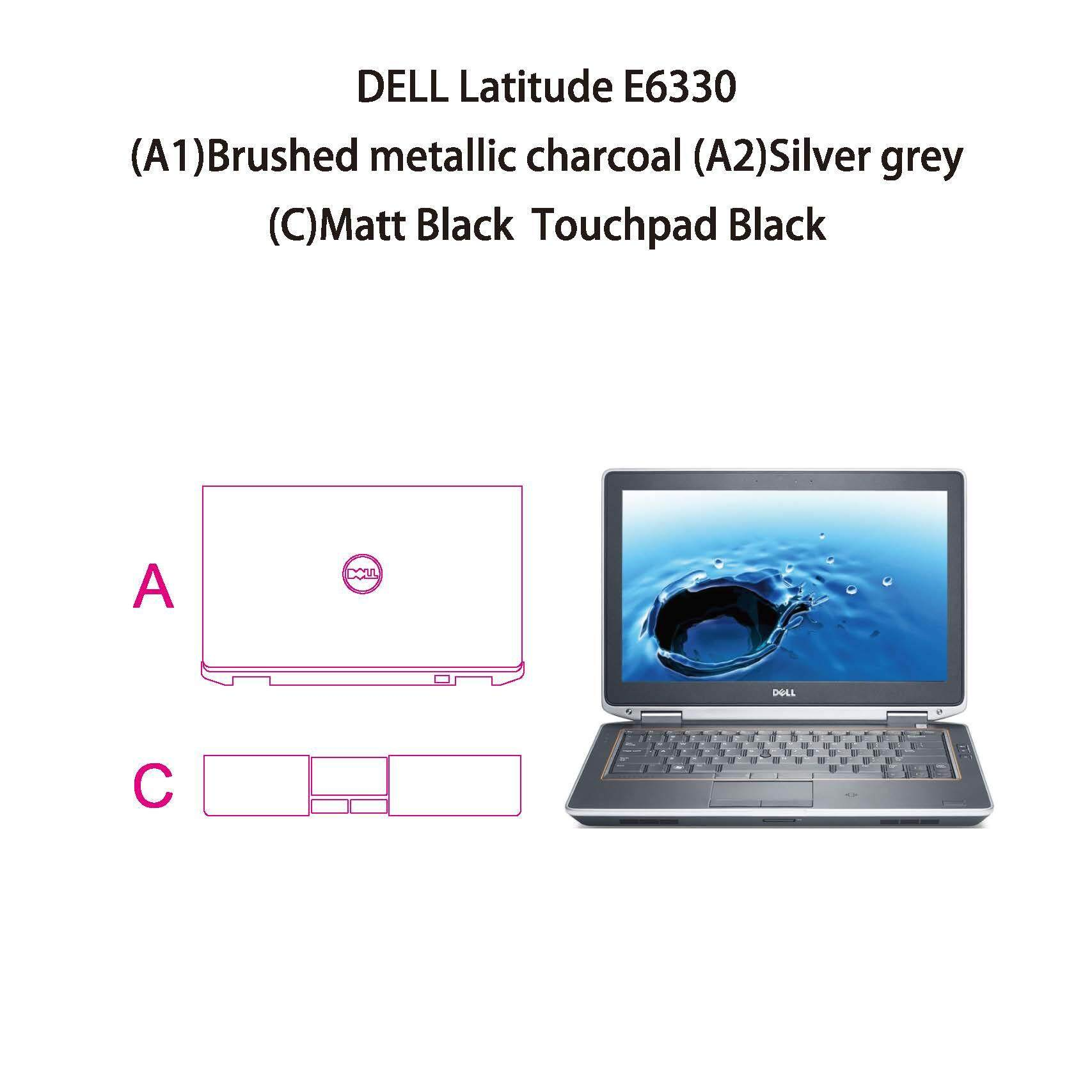 Made in Malaysia - Brushed metallic charcoal Dell Latitude E6330 laptop skin - sticker decal vinyl cover Malaysia