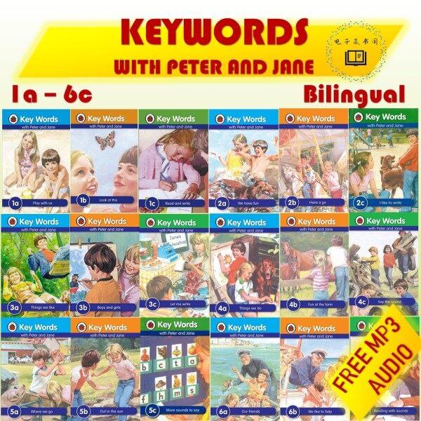【Bilingual Ebooks PDF + MP3】Ladybird Keywords With Peter and Jane 1a to 6c (18 books) 快乐瓢虫关键字 中英双语 1a-6c (18本)英语启蒙书 Malaysia