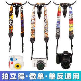 Áp Dụng Cho Dây Treo Máy Ảnh Polaroid, Dây Đeo Chung Fuji Nikon Dây Đeo Máy Ảnh Canon SLR SONY Micro Single thumbnail