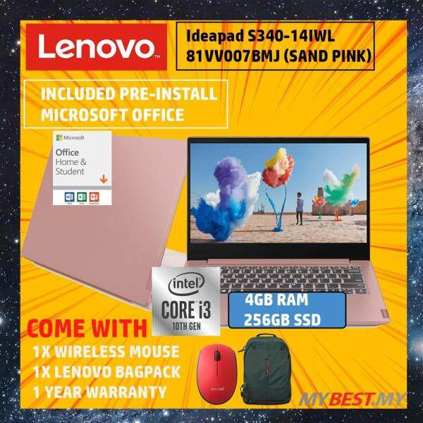 LENOVO S340-14IWL 81VV0079MJ PLATINUM / 81VV007AMJ BLUE / 81VV007BMJ PINK (i3-1005G1,4GB,256GB SSD,14 ,WIN10 HOME) + PREINSTALLED MS OFFICE HOME AND STUDENT Malaysia
