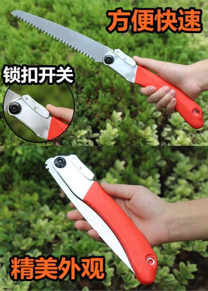 XING SHUO 210MM FOLDING SAW NO.XS-9022 WOODOWORKING HAND SAW FELLING SAW GARDENING TOOLS