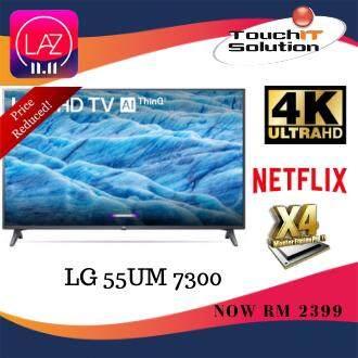 LG 55 UM73 Series HDR Smart UHD TV with AI ThinQ® 55UM7300
