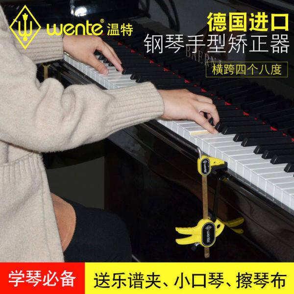 Bộ Chỉnh Hình Loại Đàn Piano Thu Gọn Ngăn Ngừa Bàn Tay Chỉnh Lưu Ngón Tay Để Hỗ Trợ Trẻ Em Phụ Kiện Đàn Piano