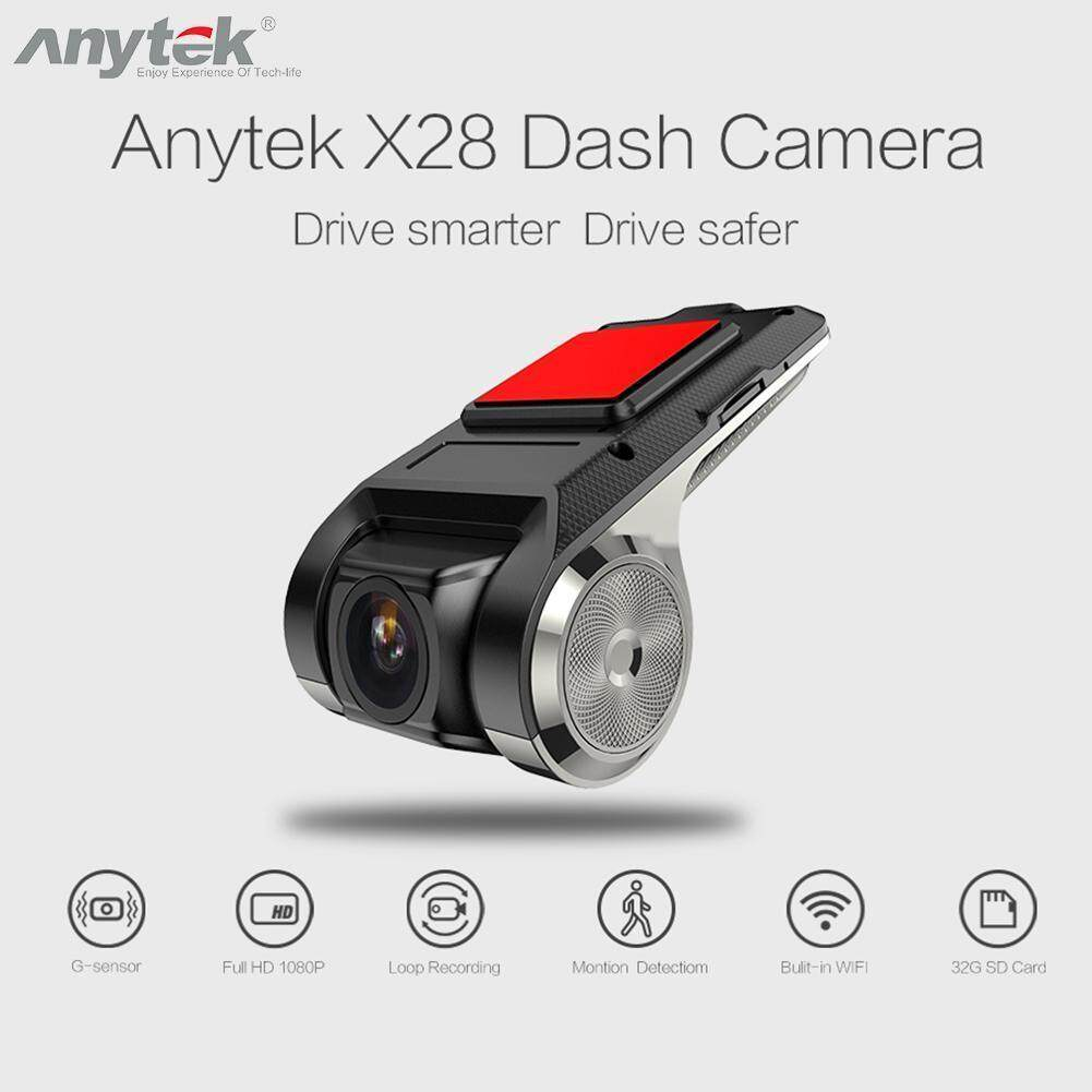 Anytek X28 Car Dvr Camera Video Recorder Wifi Adas G-Sensor Dash Cam Fhd 1080p By Small Yellow Duck.